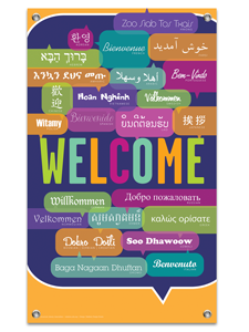 Image for Welcome Banner