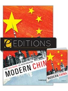 Image for The ALA Guide to Researching Modern China—print/e-book Bundle