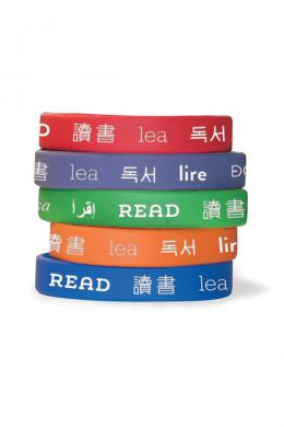 Multilingual READ Bracelets