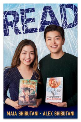 Maia and Alex Shibutani Poster