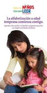 Every Child Ready to Read, Second Edition Brochure--Spanish Version (pack of 100)
